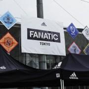fanatic_img1