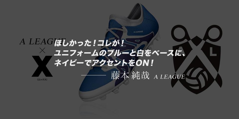 aleague-2