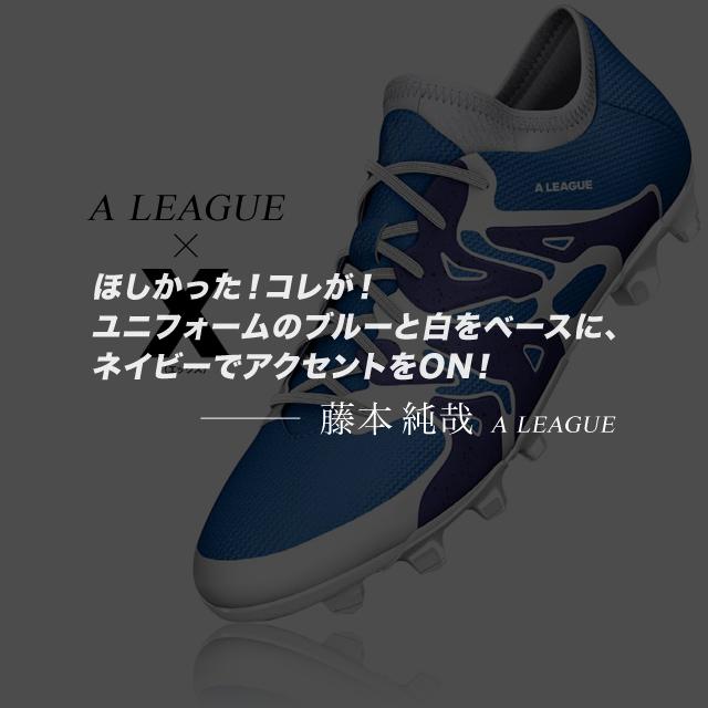 aleague-2SP