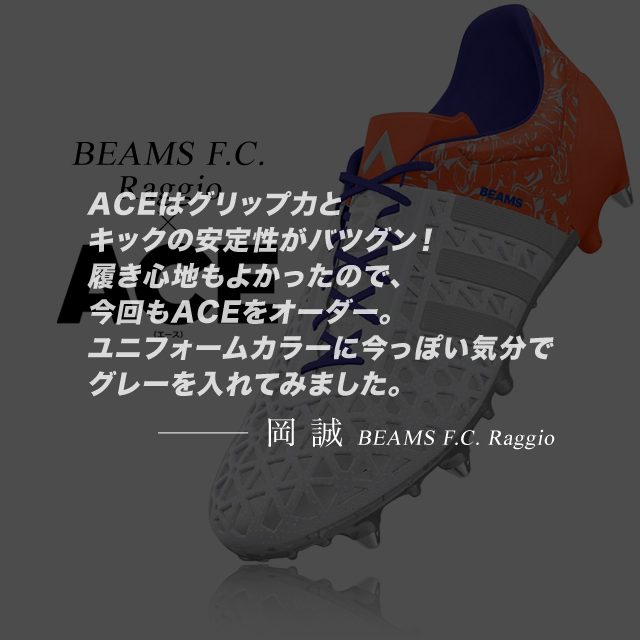 beams-2SP