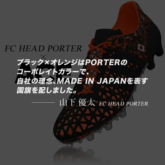 headporter-2SP