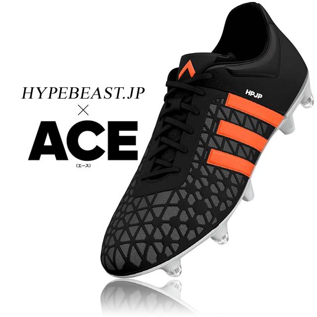 hypebeast-1SP