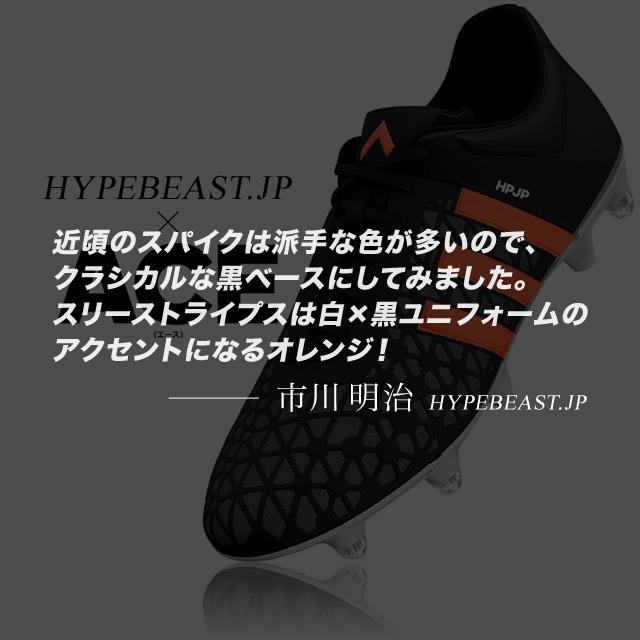 hypebeast-2SP