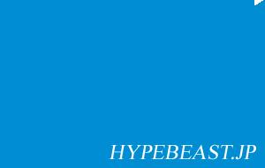 hypebeast-name