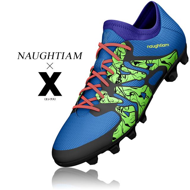 naughtiam-1SP