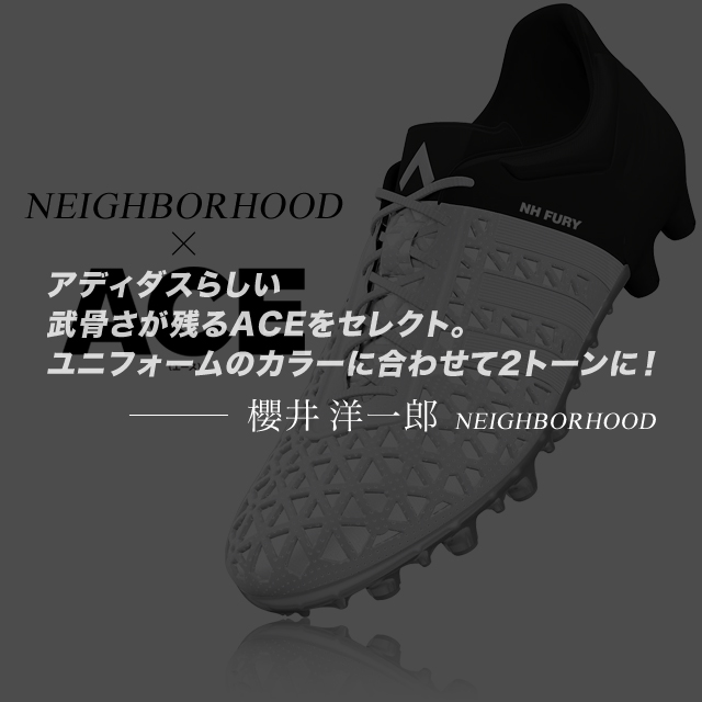 neighborhood-2SP