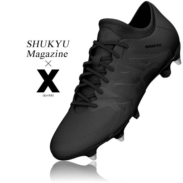 shukyu-1SP