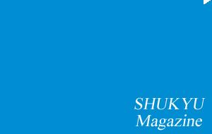 shukyu-name