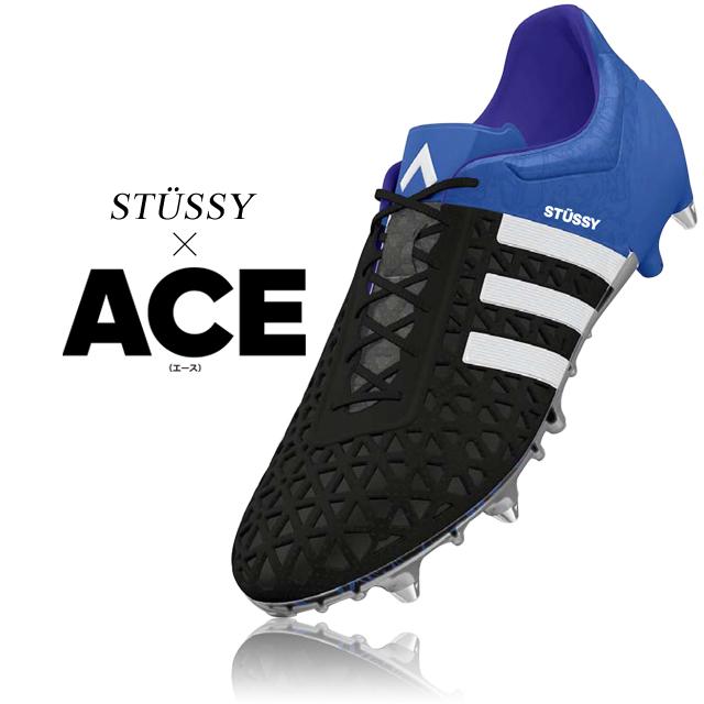 stussy-1SP