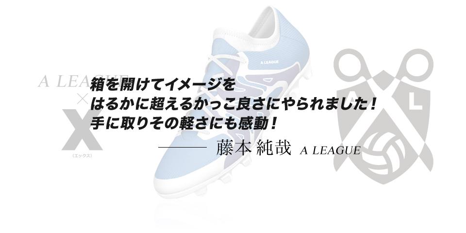 aleague-4