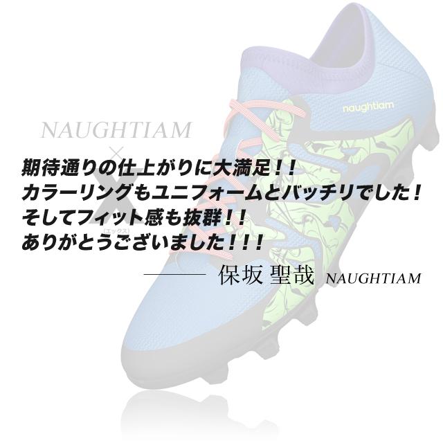 naughtiam-6SP
