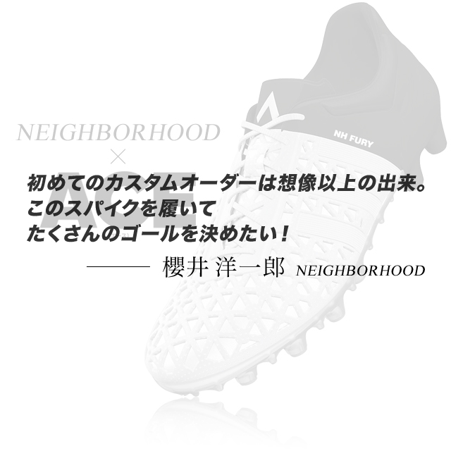 neighborhood-4SP