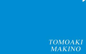 tomoakimakino-name