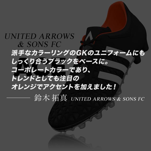 unitedarrows-2SP