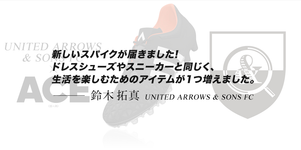 unitedarrows-4