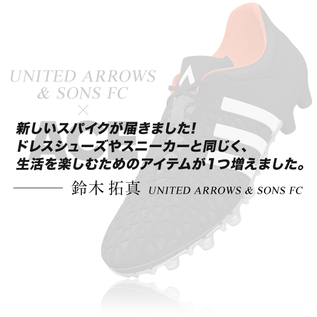 unitedarrows-4SP