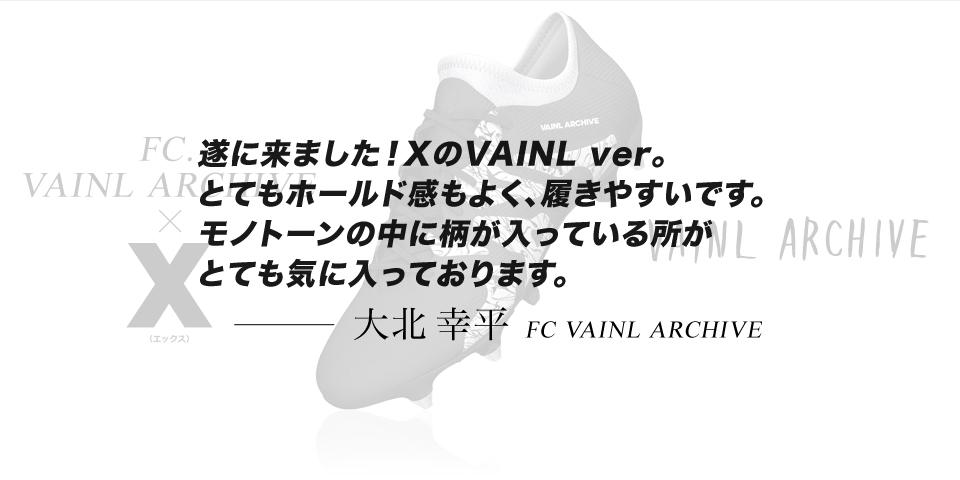 vainl-4