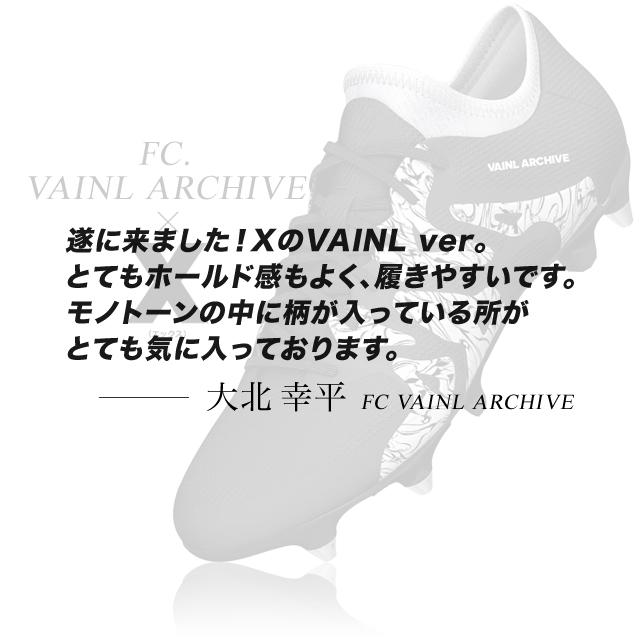 vainl-4SP